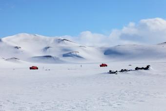 La réserve de Fjallabak